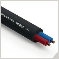 Cavi ultraflex per speaker